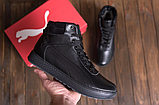 Кроссовки зимние мужские кожаные Puma SUEDE Black leather, фото 3