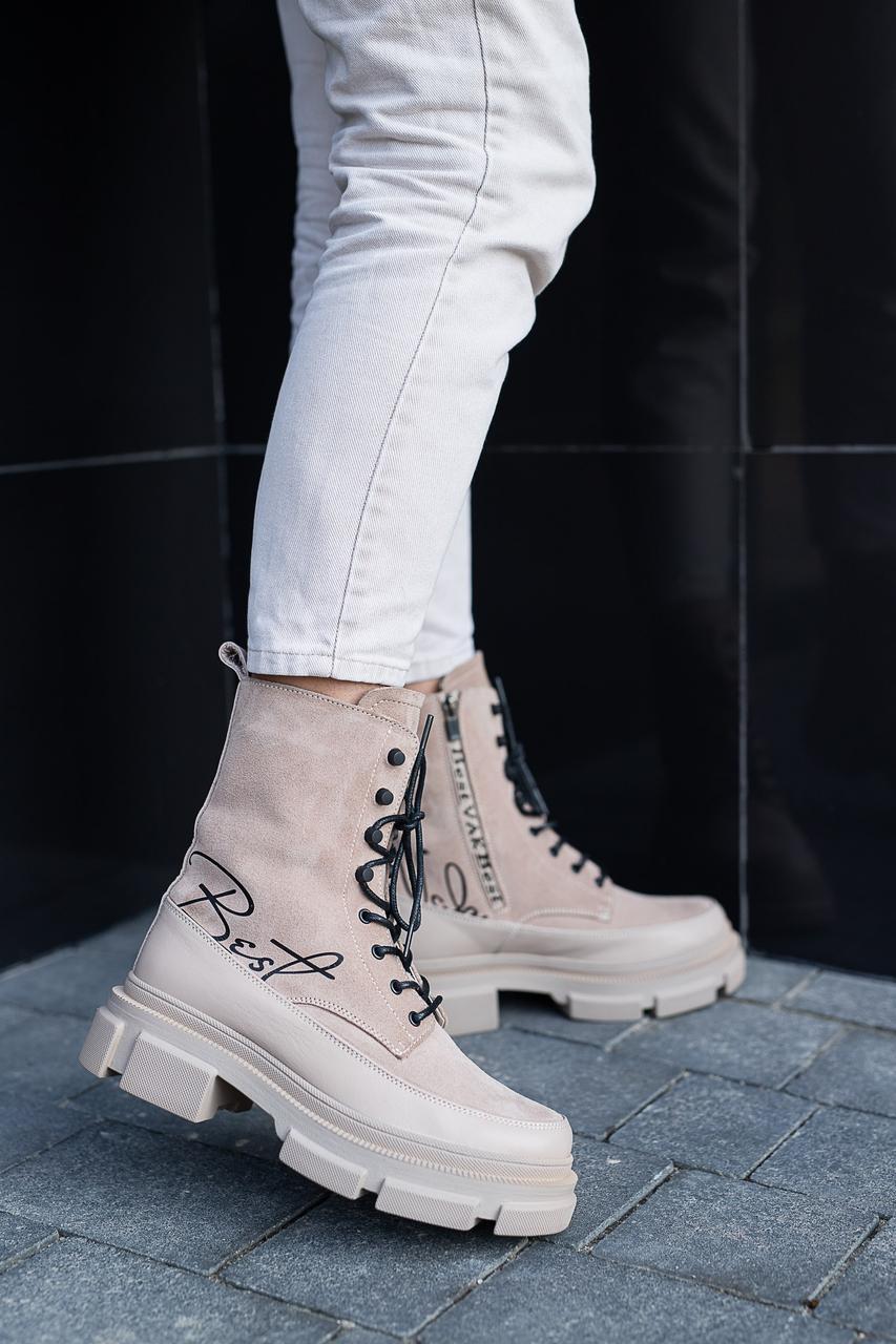 Стильные женские ботинки кожаные зимние бежевые Best Vak 2021