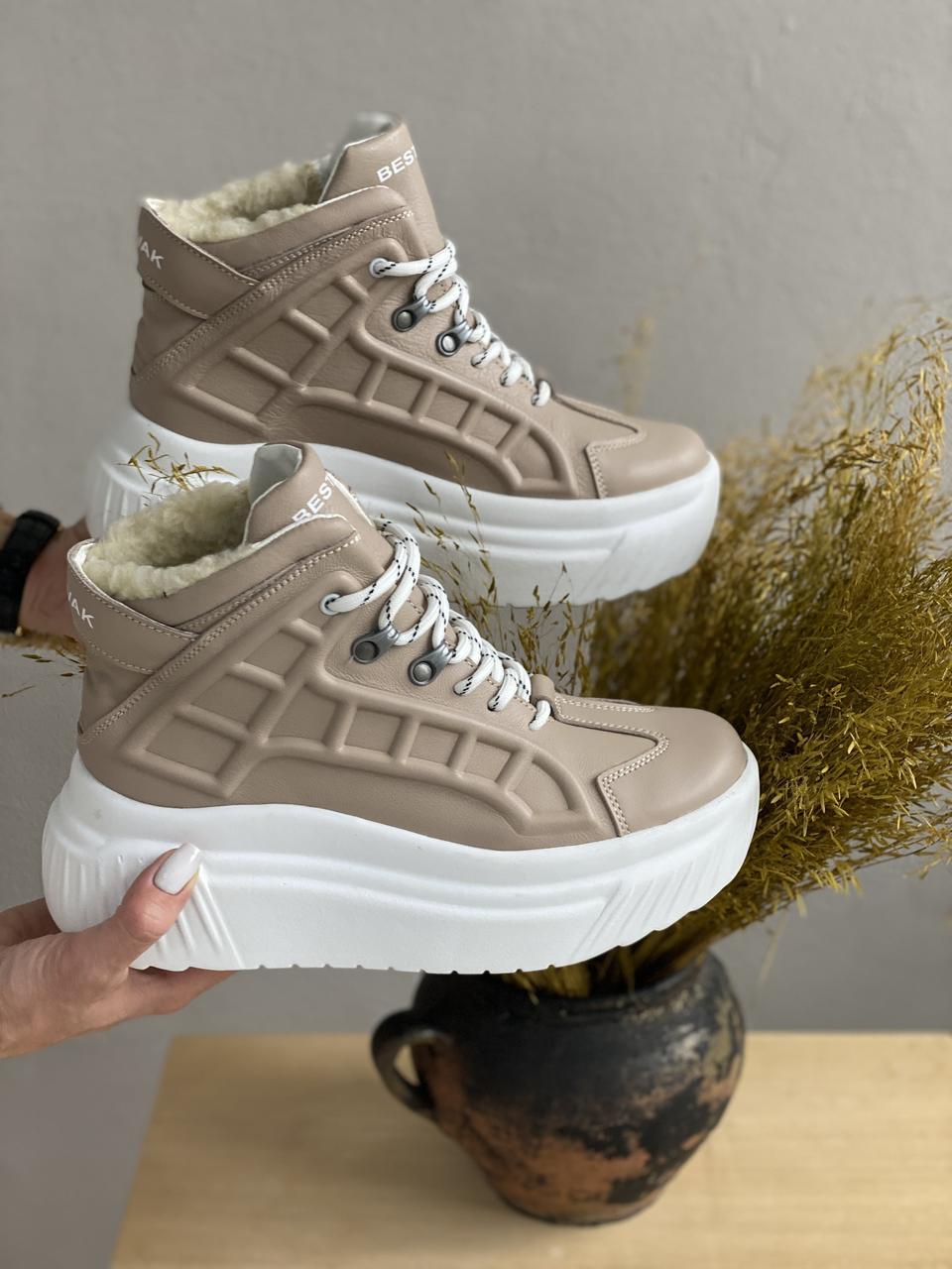 Ботинки женские зимние кожаные бежевые  Best Vak БЖ-59-505