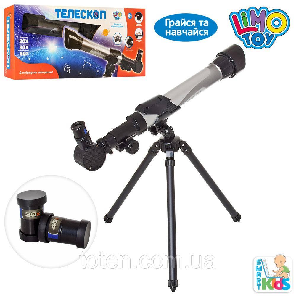 Ігровий набір дитячий Досліди Телескоп SK 0012, штатив, збільшення в 20,30,40 разів