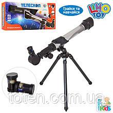 Игровой набор детский Опыты Телескоп SK 0012, штатив, увеличение в 20,30,40 раз