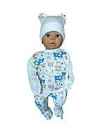Комплект для новорожденного 3-х предмет. (интерлок), фото 1