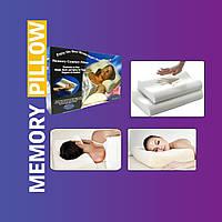 Подушка MEMORY PILLOW ортопедическая, анотомичная с эффектом памяти сна PS