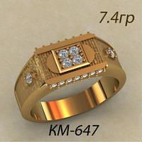 Мужской золотой перстень с камнями