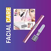 Триммер FACIAL CARE Женский для бровей, бритва