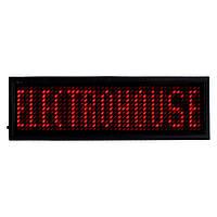 Електронний Led бейдж, червоний, фото 1
