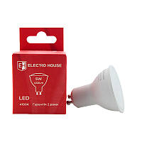 LED лампа GU10/4100K/5W 450Lm/110° (для точечных светильников), фото 1