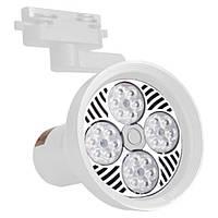 LED світильник трековий 25W білий зі змінною лампою 4100K 2000Lm