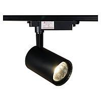 LED світильник трековий 30W чорний 4100K 2700Lm
