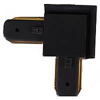 Коннектор для трекового LED світильника кутовий чорний