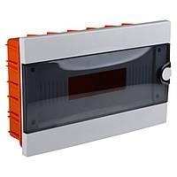 Бокс пластиковый модульный для внутренней установки на 16 модулей