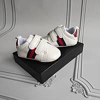 Пинетки кроссовки Gucci, фото 1
