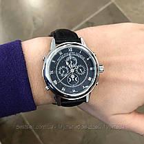 Часы мужские наручные механические с автоподзаводом Patek Philippe Grand Complications 5002 Sky Реплика ААА, фото 3