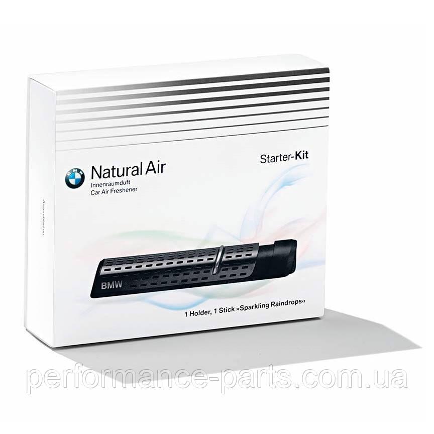 Базовый комплект освежителя воздуха в салоне BMW Starter Kit Natural Air Car 83122285673