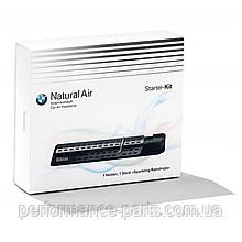 Базовий комплект освіжувача повітря в салоні BMW Starter Kit Natural Air Car 83122285673
