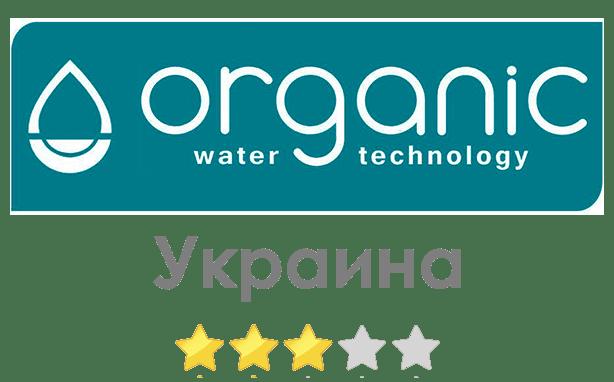Зображення логотипу Organic фільтри для води