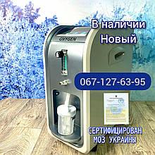 Кисневий концентратор 5 літрів OXYGEN CONCENTRATOR 1-5L генератор / кисень кисню / апарат для кисню