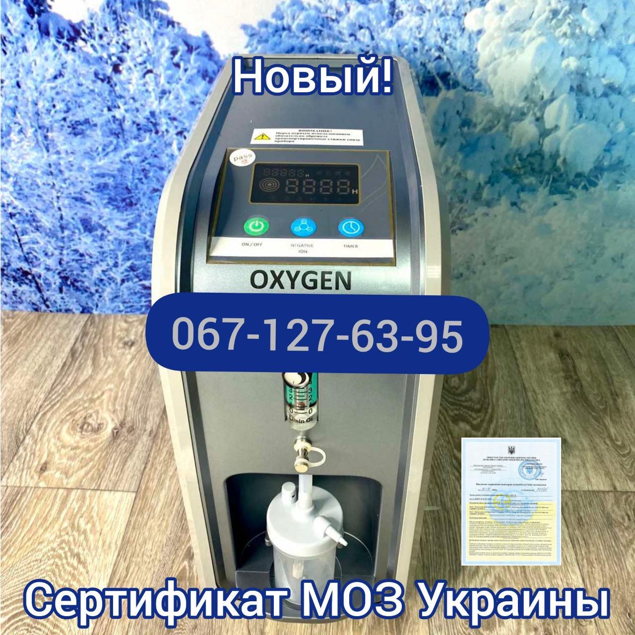 Кислородный концентратор 5л мин OXYGEN 1-5L генератор / кислород кисню / аппарат для кислорода