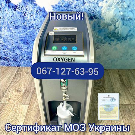 Кисневий концентратор 5л хв OXYGEN 1-5L генератор / кисень кисню / апарат для кисню, фото 2