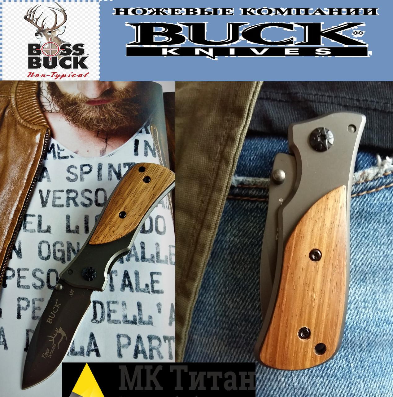Складной нож Buck с титановым покрытием. Ножи карманные, перочинные, для туризма, охоты, рыбалки.