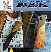 Складной нож Buck с титановым покрытием. Ножи карманные, перочинные, для туризма, охоты, рыбалки., фото 1