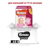 Подгузник Huggies Pants 5 для девочек (12-17 кг) 2*34 шт (5029054216682)
