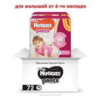 Подгузник Huggies Pants 4 для девочек (9-14 кг) 2*36 шт (5029054216668)