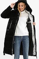 GLEM Куртка 2105, фото 1