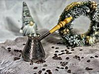 Турка для кофе медная 200 мл КОФЕ В ПОДАРОК (Рисунок на турке можно выбрать)