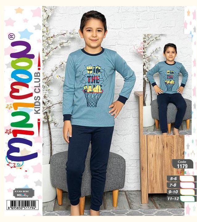 Пижама детская для мальчика 1179 MiniMoon