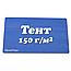 Тент-брезент суперплотный 6х10м 150г/кв.м водостойкий  у/ф защита люверсы, фото 5