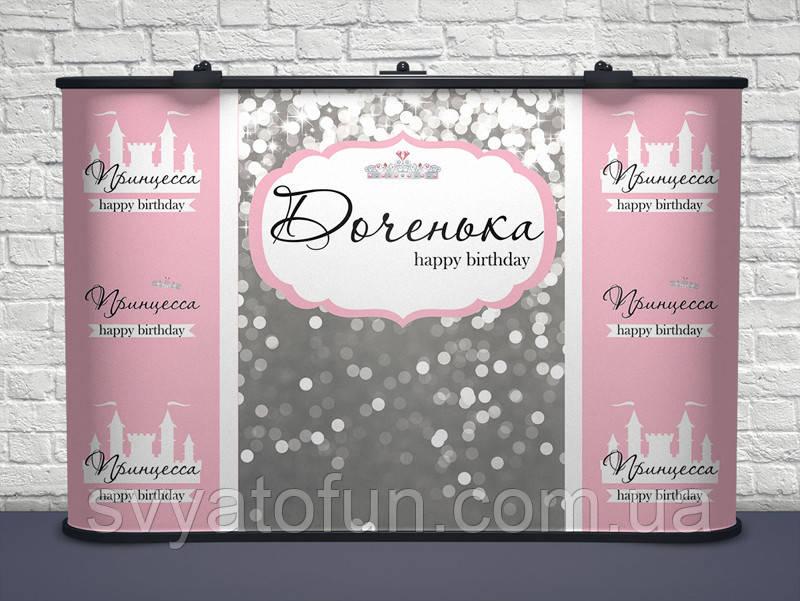 Баннер универсальный Silver-1 розовый