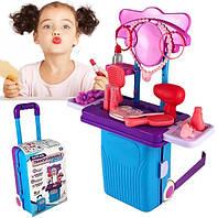 Ігровий набір валізу Suitcase Transformable Makeup SKL11-278725