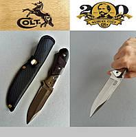 """Нескладной нож """"Кольт"""". Ножи для охоты и туризма с фиксированным клинком."""