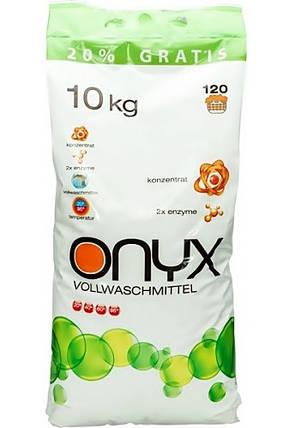 Порошок для всіх типів прання Onyx universal 10 кг, фото 2