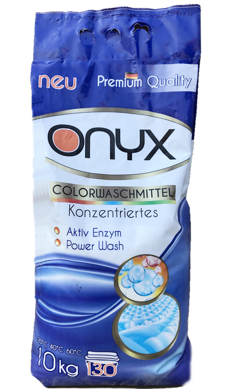 Порошок для прання кольорової тканини Onyx color 10 кг
