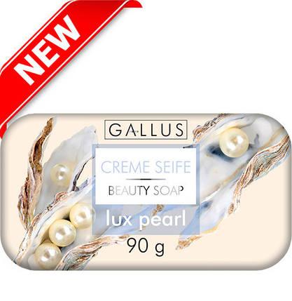 Туалетне мило Gallus Creme Seife Lux Pearl 90 г, фото 2