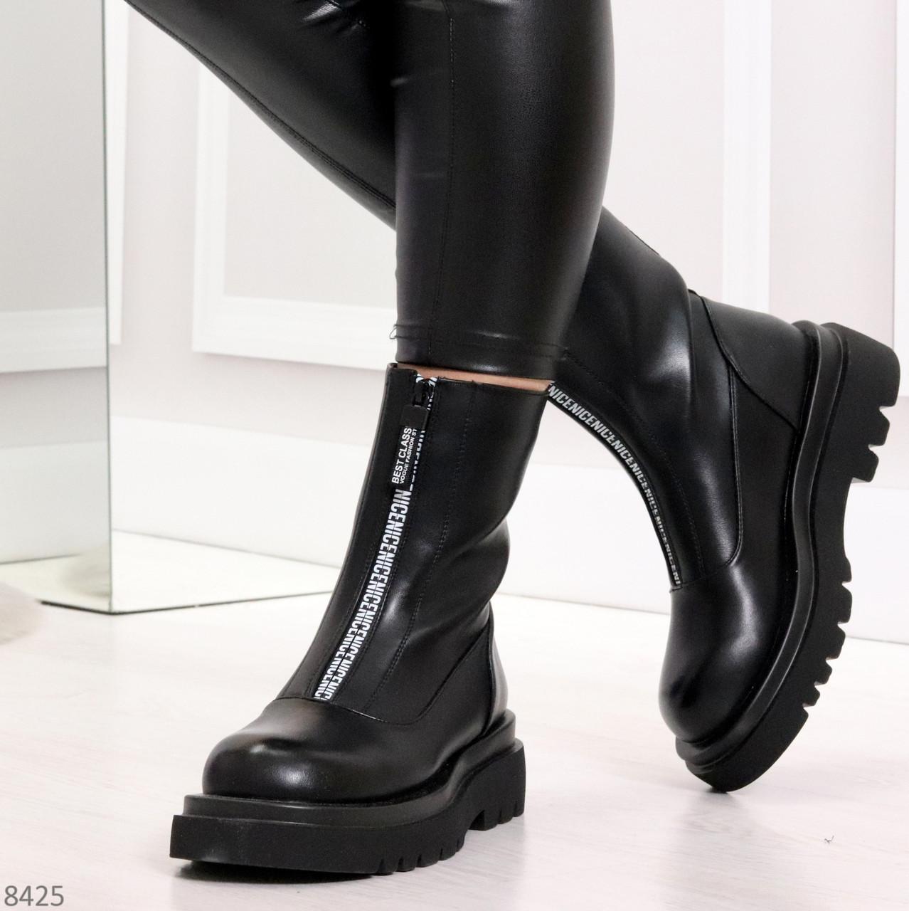 Эффектные трендовые черные женские ботинки челси на низком ходу 36-23см