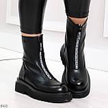 Эффектные трендовые черные женские ботинки челси на низком ходу 36-23см, фото 3