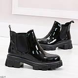 Модные демисезонные женские лаковые ботинки челси на массивной подошве, фото 4