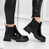Модные демисезонные женские лаковые ботинки челси на массивной подошве, фото 5