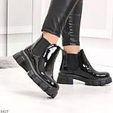 Модные демисезонные женские лаковые ботинки челси на массивной подошве, фото 6