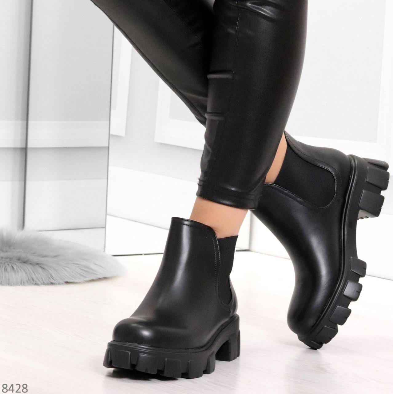 Комфортные демисезонные женские ботинки челси на массивной подошве