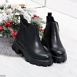 Комфортные демисезонные женские ботинки челси на массивной подошве, фото 3