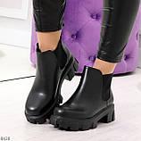 Комфортные демисезонные женские ботинки челси на массивной подошве, фото 4