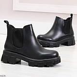 Комфортные демисезонные женские ботинки челси на массивной подошве, фото 5