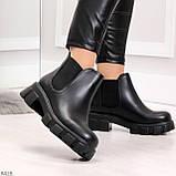 Комфортные демисезонные женские ботинки челси на массивной подошве, фото 6