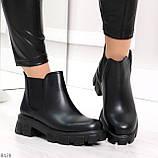 Комфортные демисезонные женские ботинки челси на массивной подошве, фото 7