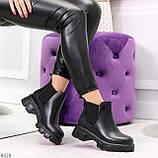 Комфортные демисезонные женские ботинки челси на массивной подошве, фото 9