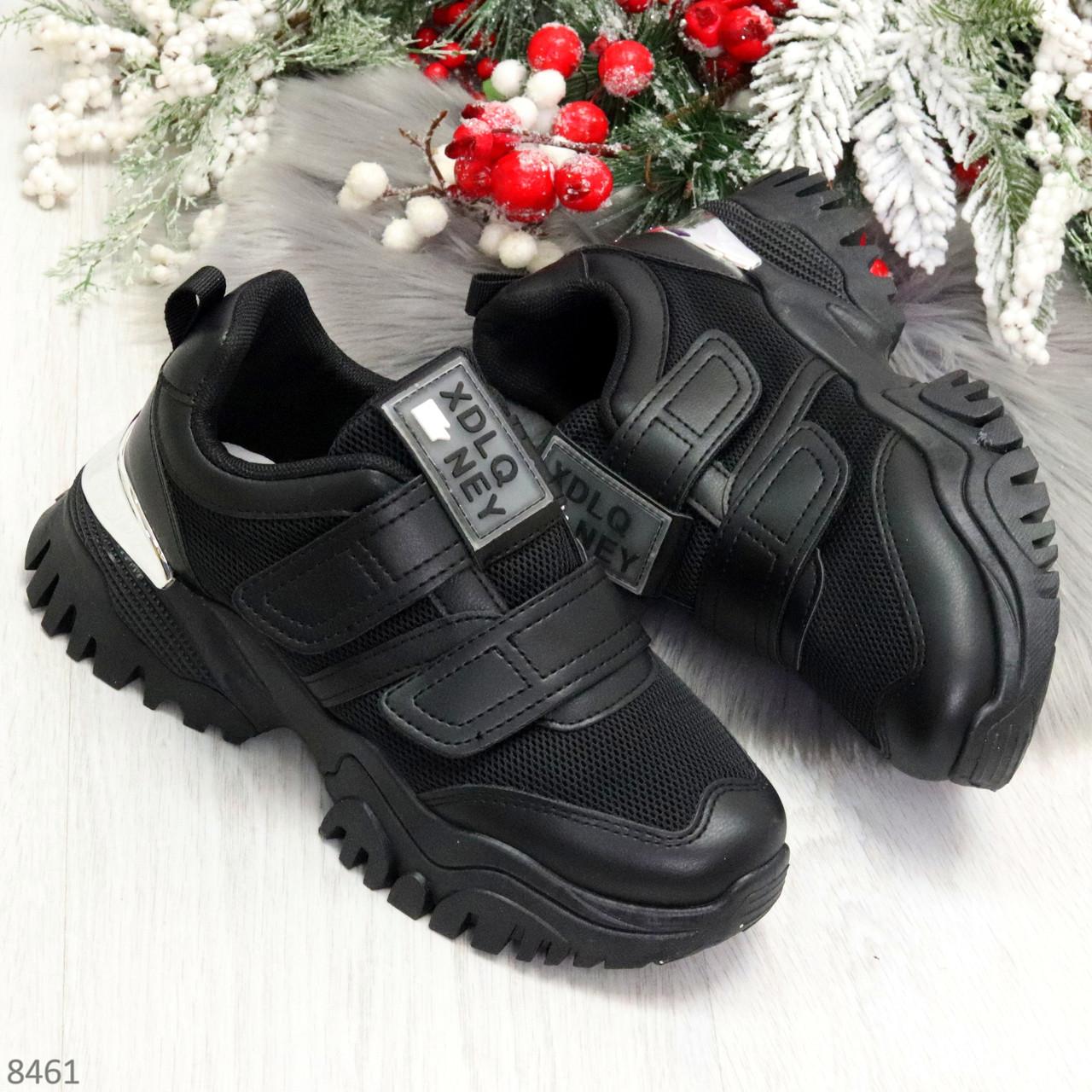Трендовые текстильные миксовые черные женские кроссовки на липучках